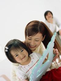 育児サポート